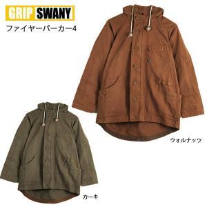 GRIP SWANY/グリップスワニー パーカー ファイアーパーカー 4/GSJ-28|snb-shop