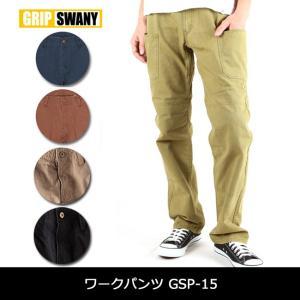 GRIP SWANY/グリップスワニー ワークパンツ GSP-15 【服】 パンツ ボトムス ロングパンツ アウトドア キャンプ カジュアル|snb-shop