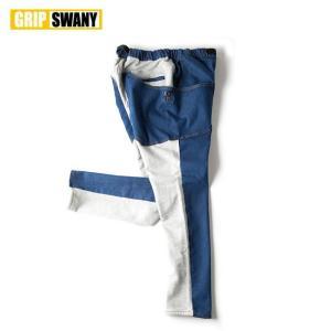 GRIP SWANY グリップスワニー UNION CAMP PANTS GSP-60 【パンツ/アウトドア/キャンプ/おしゃれ】|snb-shop