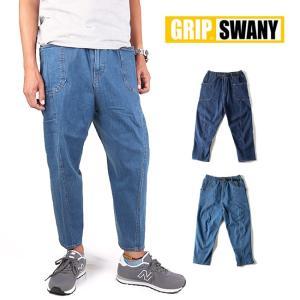 GRIP SWANY グリップスワニー JOG 3D WIDE CAMP PANTS 3Dワイドキャ...
