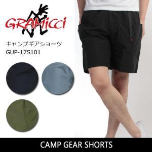 グラミチ GRAMICCI CAMP GEAR SHORTS キャンプギアショーツ GUP-17S101 【服】 ショートパンツ ショーパン 短パン|snb-shop