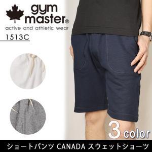 ジムマスター gym master ショートパンツ CANADA スウェットショーツ 1513C snb-shop