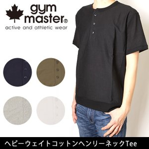 ジムマスター gym master Tシャツ ヘビーウェイトコットンヘンリーネックTee G521352 【メール便・代引不可】 snb-shop
