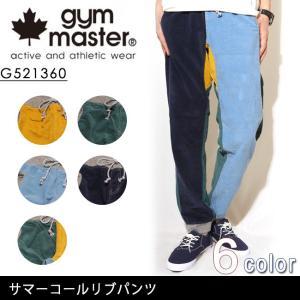 ジムマスター gym master パンツ サマーコールリブパンツ G521360 snb-shop