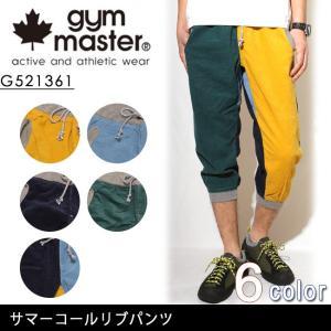 ジムマスター gym master パンツ サマーコールクロップドパンツ G521361 snb-shop