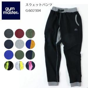 ジムマスター gym master スウェットパンツ G602304 【服】 パンツ 裾リブパンツ スウェット snb-shop