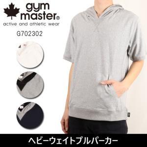 ジムマスター gym master ヘビーウェイトプルパーカー G702302 【服】 Tシャツ フードTシャツ ファッション アウトドア フェス snb-shop