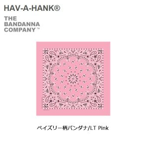 HAVE A HANK/ハバハンク バンダナ/ペイズリー柄バンダナ/LT Pink|snb-shop
