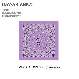 HAVE A HANK/ハバハンク バンダナ/ペイズリー柄バンダナ/Lavender|snb-shop