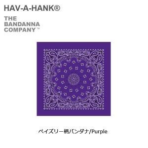 HAVE A HANK/ハバハンク バンダナ/ペイズリー柄バンダナ/Purple|snb-shop
