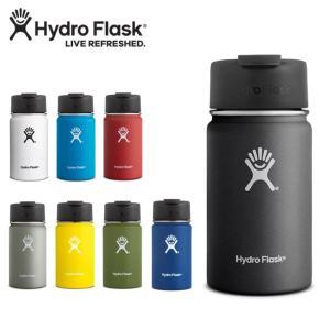 Hydro Flask ハイドロフラスク 12 oz Wide Mouth COFFEE (354ml) 5089031 【雑貨】【BTLE】 ボトル 水筒|snb-shop