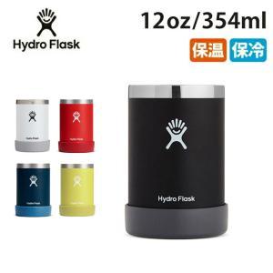Hydro Flask ハイドロフラスク 12 oz Cooler Cup BEER & SPIRITS (354ml) 5089051 【マグ/クーラーカップ/カップ/アウトドア/保温/保冷】|SNB-SHOP