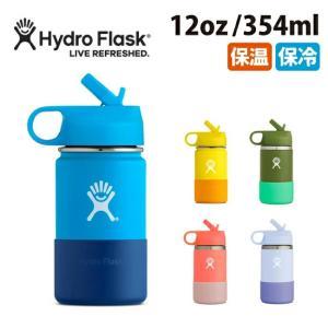 Hydro Flask ハイドロフラスク 12oz Wide Mouth KIDS HYDRATION (354ml) 5089081 【水筒/ウォーターボトル/アウトドア/保温/保冷】|snb-shop