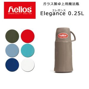 HELIOS/ヘリオス  ガラス製卓上用魔法瓶 Elegance エレガンス 0.25L  【雑貨】|snb-shop