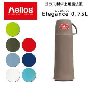 HELIOS/ヘリオス  ガラス製卓上用魔法瓶 Elegance エレガンス 0.75L 【雑貨】|snb-shop