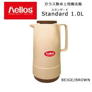 HELIOS/ヘリオス  卓上魔法瓶 Standard 1.0L スタンダード 1.0L  【雑貨】|snb-shop