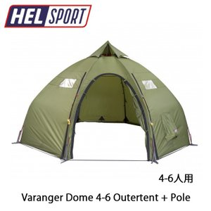 HELSPORT ヘルスポート テント Varanger Dome 4-6 Outertent + Pole  4-6人用  【TENTARP】【TENT】アウトドア ドーム型|snb-shop