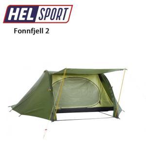 HELSPORT ヘルスポート Fonnjell 2 Trek 【アウトドア/テント/キャンプ】|snb-shop