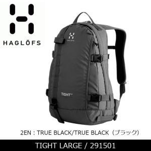 HAGLOFS/ホグロフス バックパック TIGHT LARGE 291501 【カバン】メンズ レディース バッグ リュック ザック snb-shop