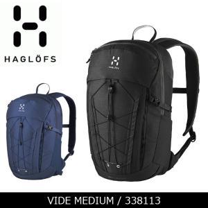 HAGLOFS/ホグロフス デイパック VIDE MEDIUM 338113 【カバン】メンズ レディース バッグ リュック ハイキング サイクリング 通勤 snb-shop