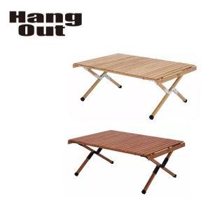 Hang Out ハングアウト Apero Wood Table アペロ ウッドテーブル APR-H400 【アウトドア/キャンプ/机/天然木/ロールアップ】 snb-shop