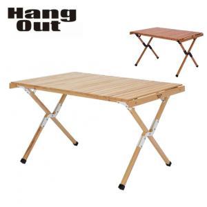 Hang Out ハングアウト Apero Wood Table アペロ ウッドテーブル APR-H600 【アウトドア/キャンプ/机/天然木/ロールアップ】 snb-shop