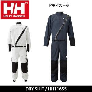 【お取り寄せ】 ヘリーハンセン HELLYHANSEN ドライスーツ DRY SUIT ドライスーツ HH11655 【服】メンズ インナー|snb-shop