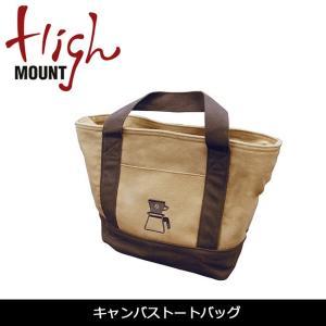 HIGHMOUNT/ハイマウント トートバッグ キャンバストートバッグ 【BBQ】【CZAK】コーヒー キャンプ 鞄 ピクニック ハイキング|snb-shop