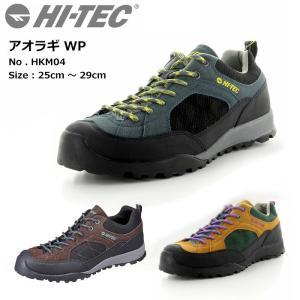 HI-TEC ハイテック メンズ スニーカー アオラギ WP HT HKM04 【靴】アウトドア ユニセックス シューズ 靴|snb-shop