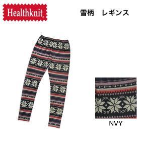Healthknit ヘルスニット hk-4115 レギンス ユニセックス 雪柄 レギンス/(HK-4115)|snb-shop
