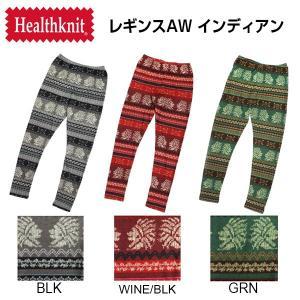 Healthknit ヘルスニット hk-4641  レギンス ユニセックス  レギンスAW インディアン /(HK-4641)|snb-shop