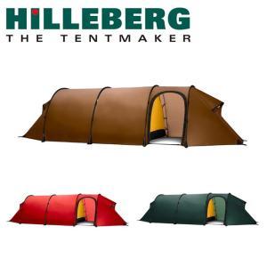 HILLEBERG ヒルバーグ テント トンネル型 3人用 アウトドア キャンプ ケロン3 GT 12770011 【TENTARP】【TENT】|SNB-SHOP