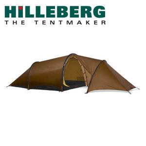 HILLEBERG ヒルバーグ アンヤン3GT 2.0 サンド 12770193 【アウトドア/テント/キャンプ】|SNB-SHOP