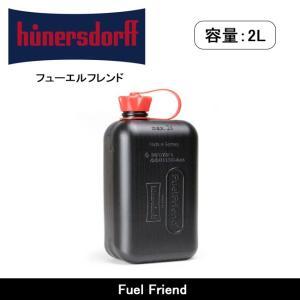 hunersdorff ヒューナースドルフ Fuel Friend フューエルフレンド(2L) ブラック 3234 【雑貨】 燃料タンク 燃料キャニスター 給水  ヒューナスドルフ|snb-shop