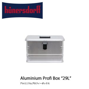 hunersdorff ヒューナースドルフ コンテナー Aluminium Profi Box (29L) アルミニウムプロフィーボックス(29L) 328329 収納ケース アルミ ヒューナスドルフ|snb-shop