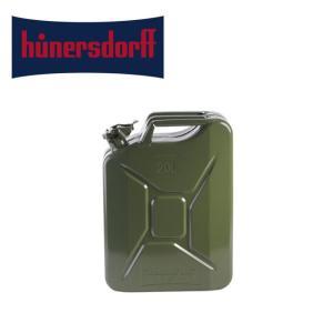 hunersdorff ヒューナースドルフ Metal fuel can CLASSIC 20 L OLIVE GREEN 434701 【アウトドア/燃料タンク/VALPRO/ヴァルプロ】|snb-shop