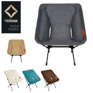 日本正規品 新色追加!送料無料 ヘリノックス HELINOX コンフォートチェア|snb-shop