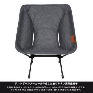 日本正規品 新色追加!送料無料 ヘリノックス HELINOX コンフォートチェア|snb-shop|04