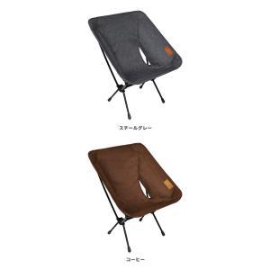 日本正規品 新色追加!送料無料 ヘリノックス HELINOX コンフォートチェア|snb-shop|05
