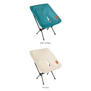 日本正規品 新色追加!送料無料 ヘリノックス HELINOX コンフォートチェア|snb-shop|06