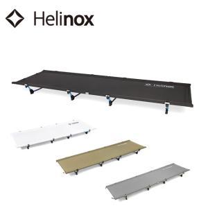 日本正規品 ヘリノックス HELINOX ヘリノックス ライトコット 椅子 チェア アウトドア フェス 軽量|snb-shop