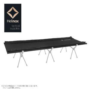 Helinox ヘリノックス ウィンターキット コットワン 1822219 【アウトドア/キャンプ/...