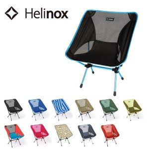 Helinox ヘリノックス チェア チェアワン 1822221 【FUNI】【CHER】