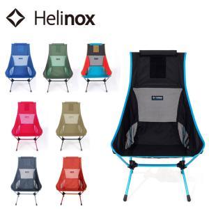 Helinox ヘリノックス チェアツー 1822224 【FUNI】【CHER】