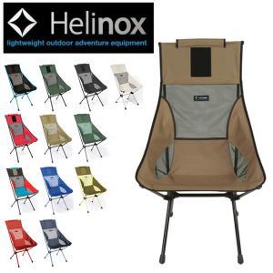 HELINOX ヘリノックス サンセットチェア 1822232 【日本正規品/チェア/椅子/アウトド...
