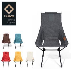 日本正規品 新色追加!ヘリノックス HELINOX ヘリノックス サンセットチェア/19750004 椅子 チェア アウトドア|snb-shop