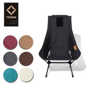 日本正規品 ヘリノックス HELINOX チェア Chair Two Home チェアツーホーム 1...
