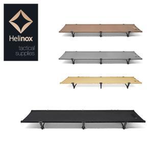 日本正規品 ヘリノックス HELINOX タクティカルコットコンバーチブル フォリッジ/コヨーテ/ブラック/デザートタン 【SLEP】|snb-shop