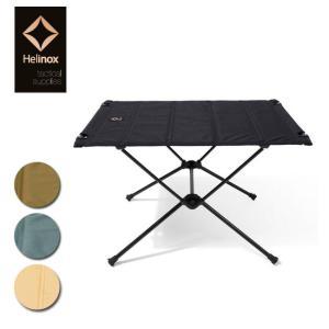 日本正規品 ヘリノックス HELINOX テーブル Tactical Table M タクティカル テーブル M ブラック/コヨーテ/フォリッジ/デザートタン 19755011|snb-shop