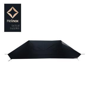 HELINOX ヘリノックス タクティカル Tac.Vタープ4.0 フットプリント ブラック 197...